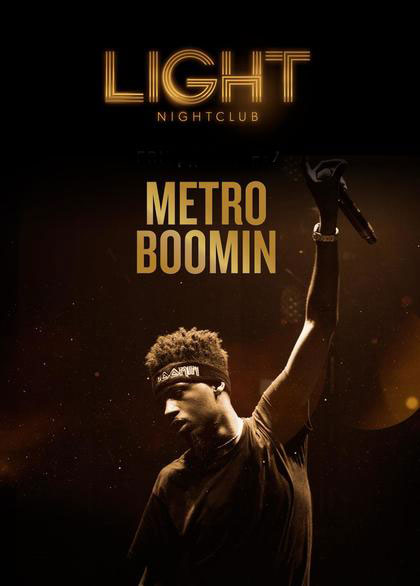 Metro Boomin Light Nightclub