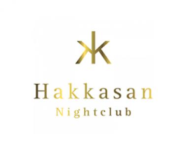 Inside Hakkasan Nightclub Las Vegas Logo